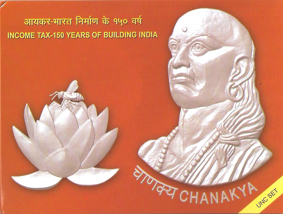 2010 'Income Tax-150 Years of Building India' UNC Set -Folder