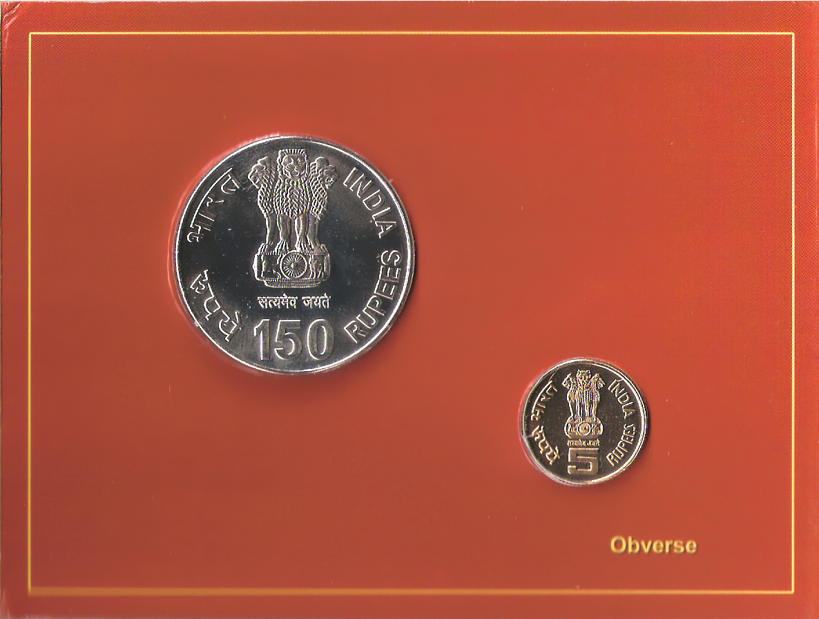 2010 'Income Tax-150 Years of Building India' UNC Set -Obverse