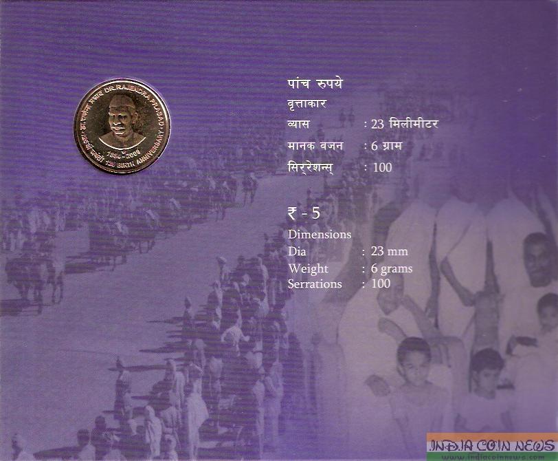 2009 'Dr. Rajendra Prasad 125 Birth Anniversary' UNC Set (Hyd Mint) - Reverse