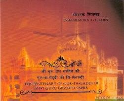 2008 'Ter-Centenary of Gur-Ta-Gaddi of Shri Guru Granth Sahib' UNC Set (Hyd Mint) - Cover