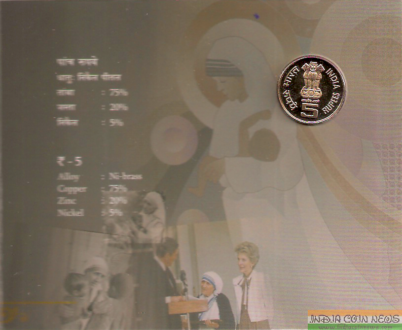 2010 'Mother Teresa Birth Centenary' UNC Set (Hyd Mint) -Obverse