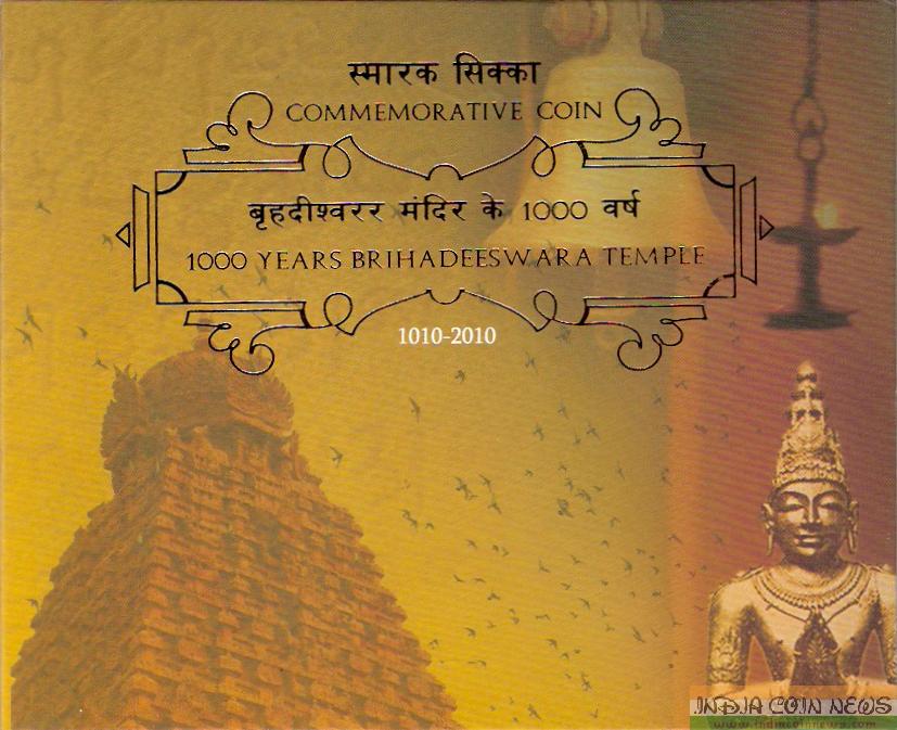 2010 '1000 Years Brihadeeswara Temple' UNC Set (Hyd Mint) -Cover