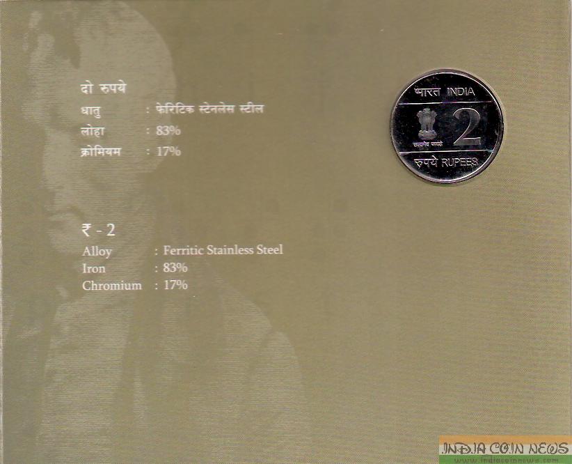 2009 'Sir Louis Braille' UNC Set (Hyd Mint) - Obverse