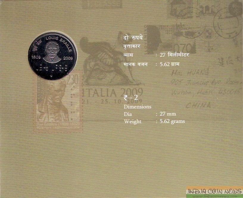 2009 'Sir Louis Braille' UNC Set (Hyd Mint) - Reverse