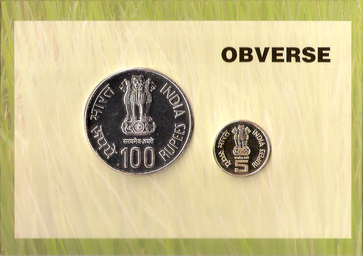 "2010 ""C.Subramaniam Birth Centenary"" UNC Set - Obverse"