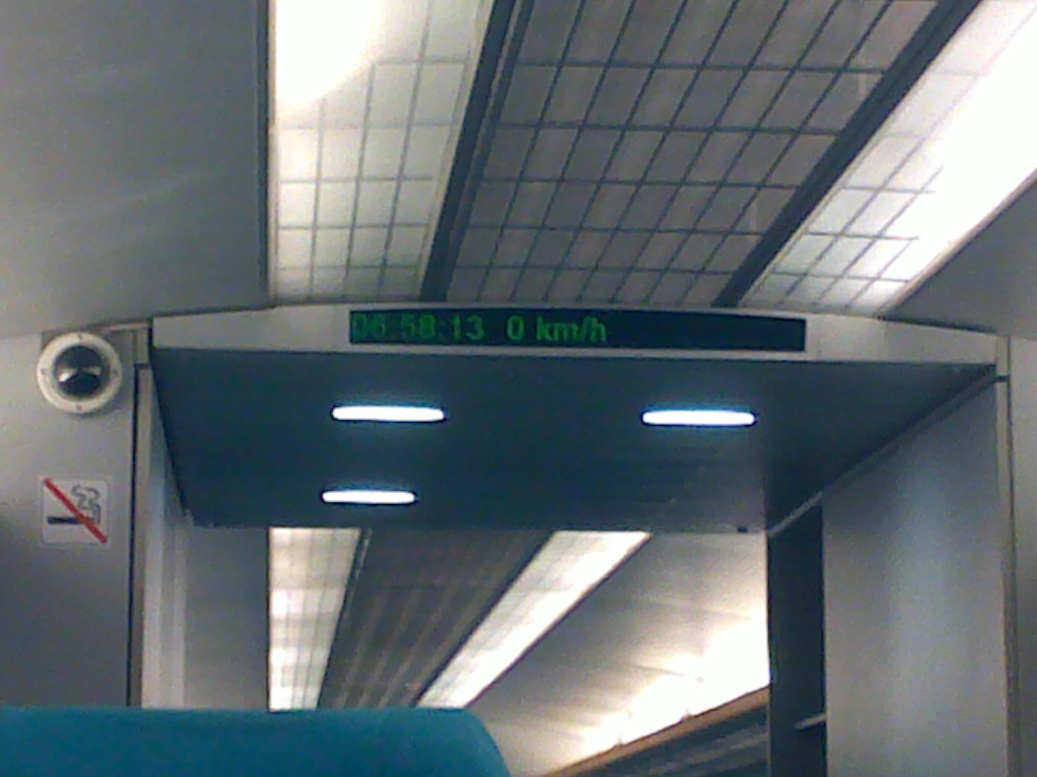 Inside Stopped Maglev Train