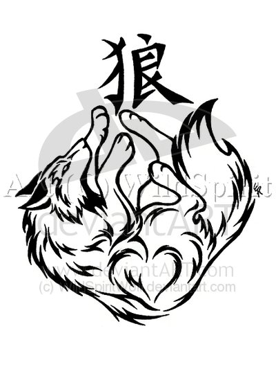 real meanings tattoo tribal symbol =P  FUN!! japan wolf rollplaying