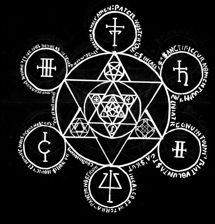 Supernatural Devil's Trap Symbol