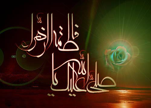 Ali waris ( MK ) - ALI WARISali waris