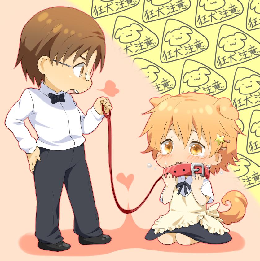 Chibi Dog Boy Anime boy chibi. anime