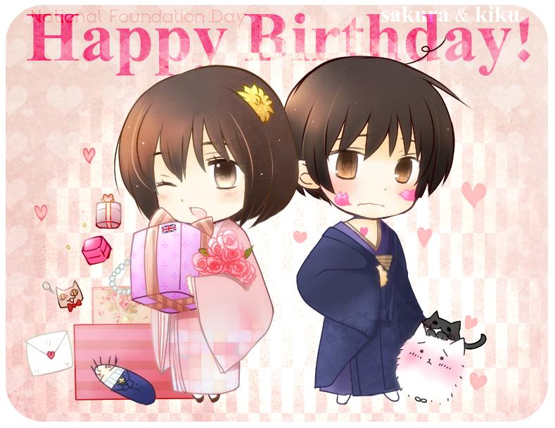 С днем рождения поздравления япония
