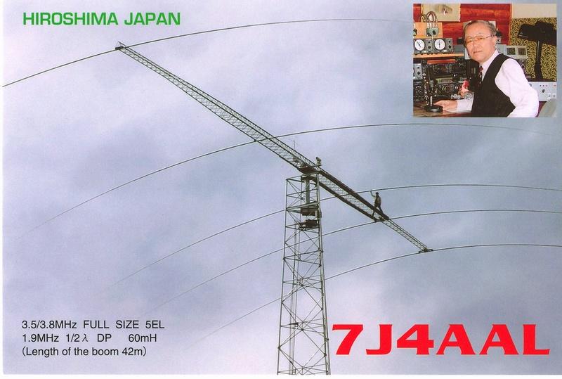 7J4AAL 5 el em 80 m