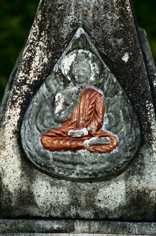 Old Buddah