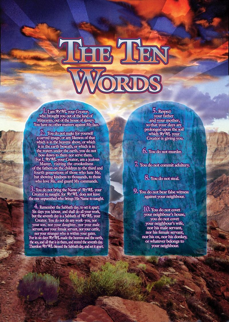 The Ten Words