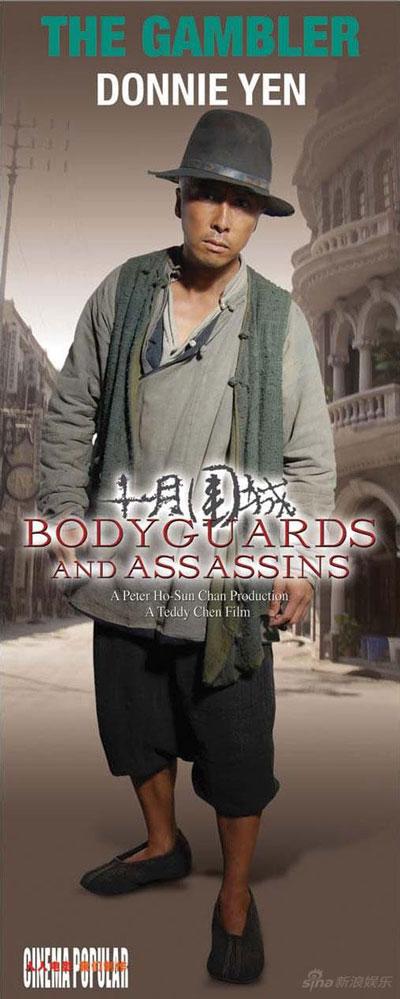 Bodyguards and Assassins-The Gambler
