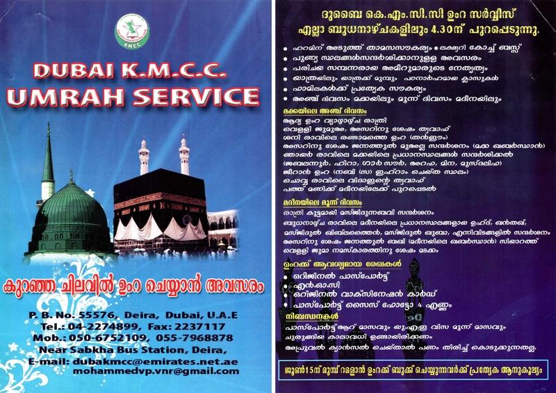 Umrah Service
