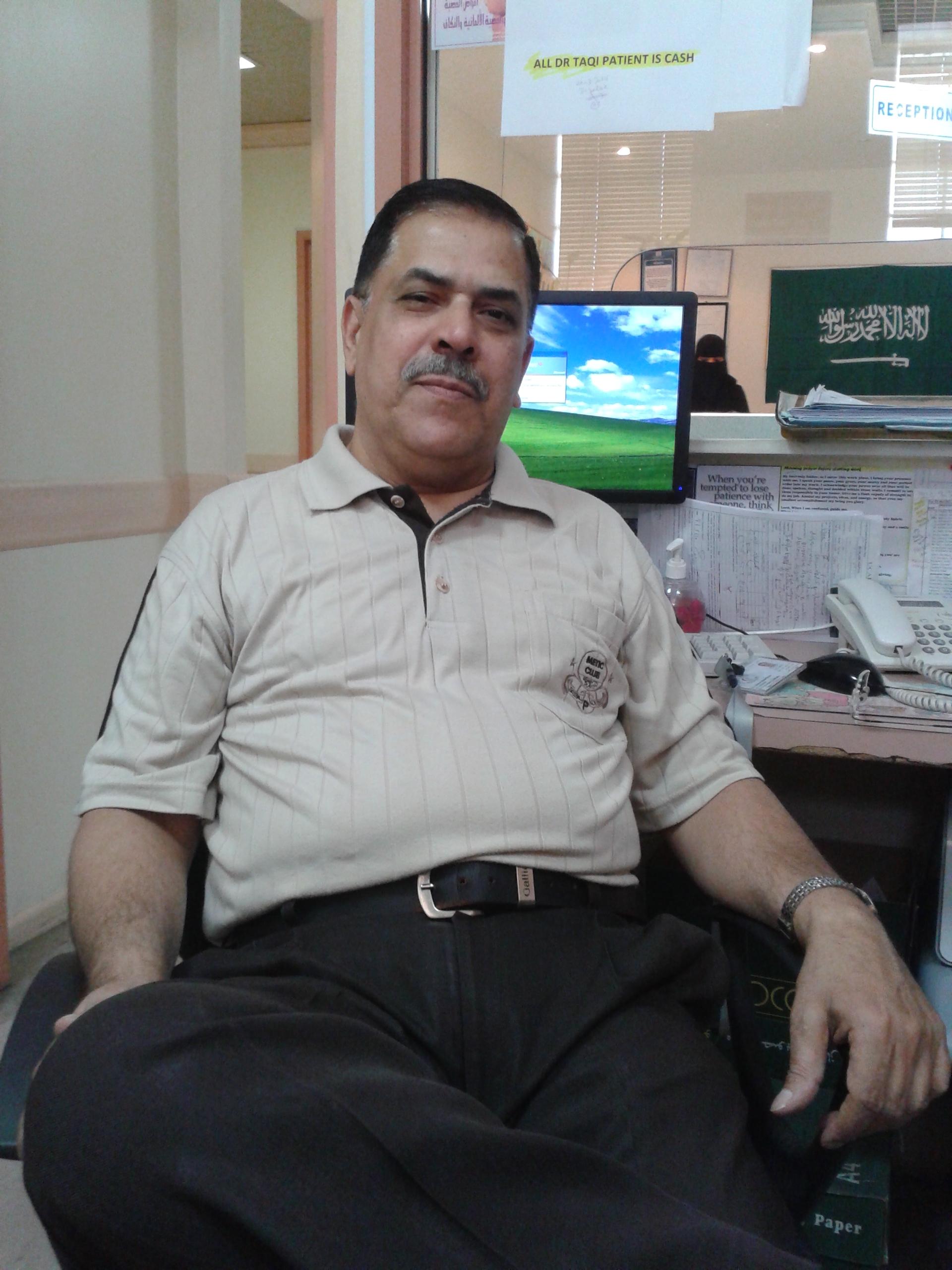 In Salama Hospital