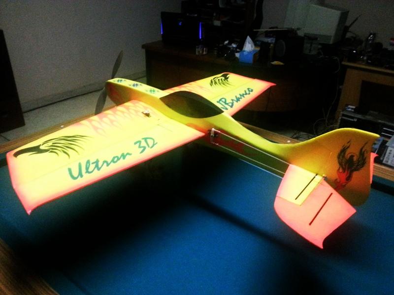 ULTRON 3D