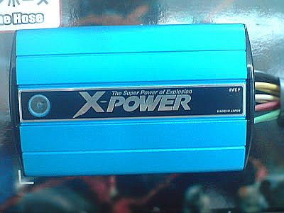 X-POWER FOR MAXIMUM BOOSTS