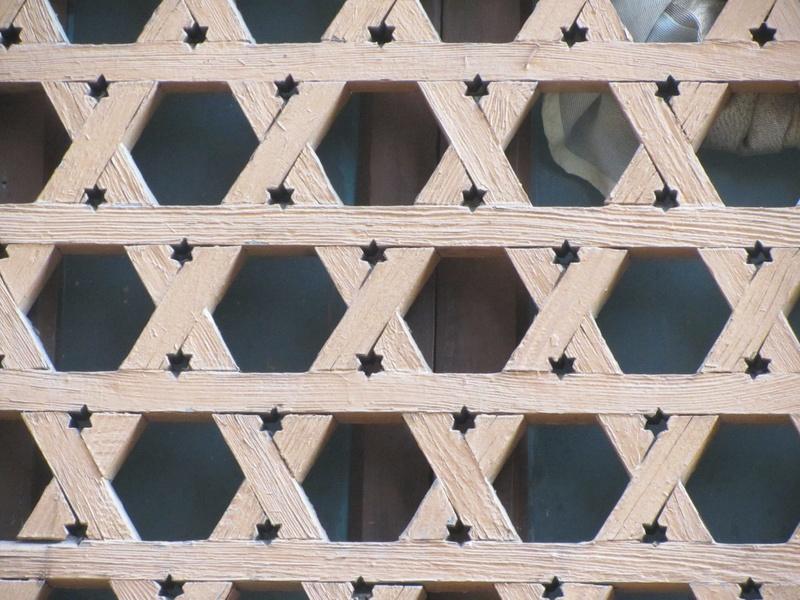 intricate lattice work