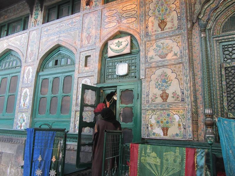 Shah Hamadan ladies entrance