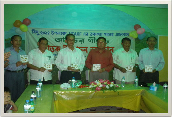 Opening Ceremony of Tanchangya Music album - Aochor Geet