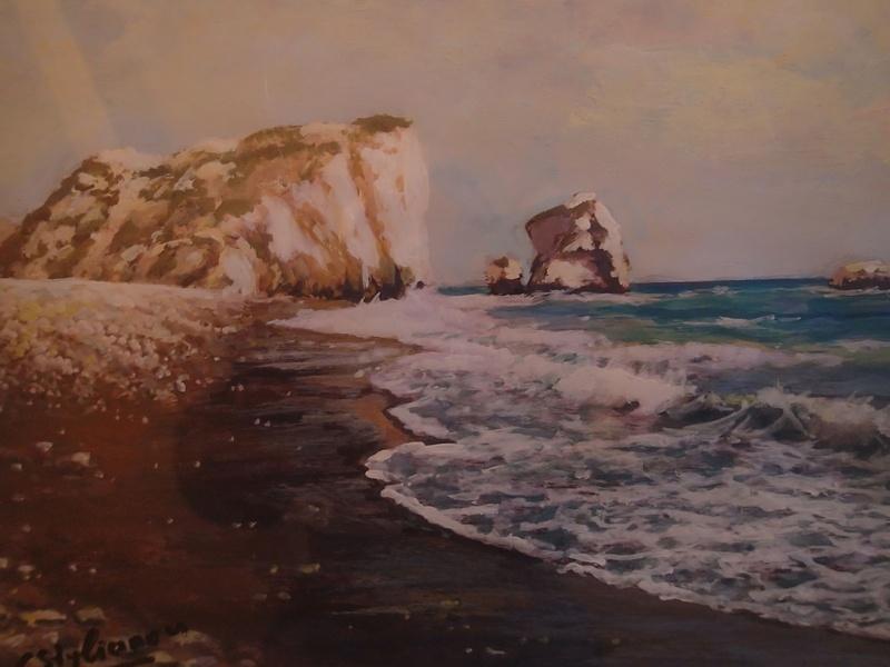 Petra Tou Romiou - Painting