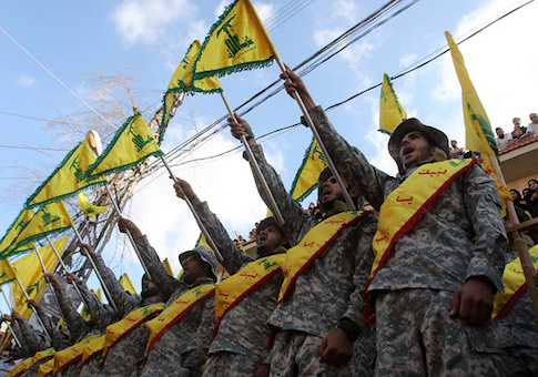Hezbollah Terrorist Army