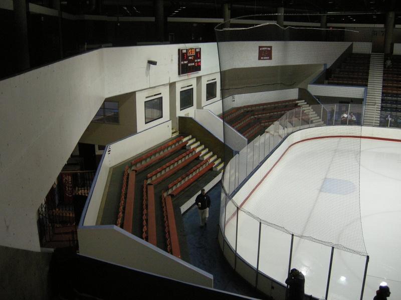 Class of 1923 Arena