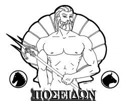 poseidons trident coloring pages   Poseidons Trident Coloring Pages